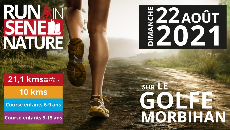 Annulation de l'édition 2020 du Run In Séné Nature